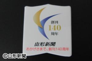 IMG_0146hp