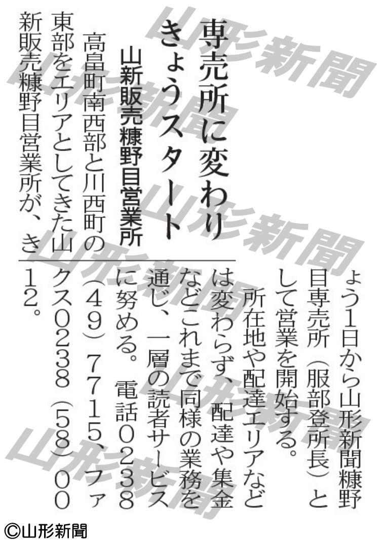 2013/11/1 掲載
