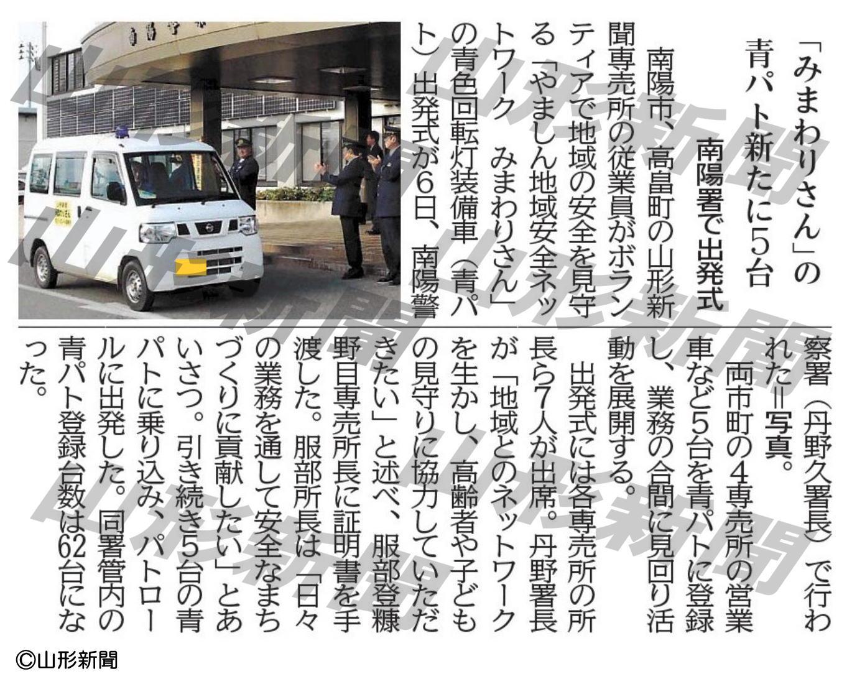 2014/11/7 掲載